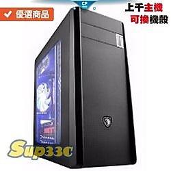 華碩 ROG STRIX Z490 E GA 華碩 TUF-RTX2060-O6G-G 0G2 電腦主機 電競主機 電腦