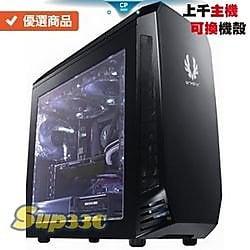 AMD R9 3900X 12 振華 LEADEX 550W 雙8 金牌 0G1 筆電 電腦主機 電競主機 電腦 繪圖