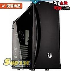 AMD R9 3900X 12 海盜船 AX1000 1000W 雙8 鈦金 0G1 電腦 電腦主機 電競主機 筆電 繪