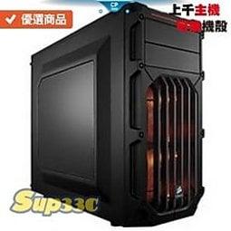 Intel i3 9100F 酷碼 MWE BRONZE V2 750W 銅牌 0G1 多開 電腦主機 電競主機 電腦