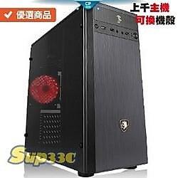 AMD R9 3900X 12 海盜船 AX1000 1000W 雙8 鈦金 0G2 電腦 電腦主機 電競主機 筆電 繪
