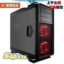 AMD R9 3900X 12核 24緒 3 技嘉 GTX1650 SUPER WIND 0G1 電腦 電腦主機 電競主