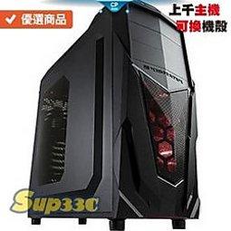 R5 3600X 6核 12緒 3.8G 9 技嘉 GTX1650 Mini ITX 0G1 HDD 電腦主機 電競主機