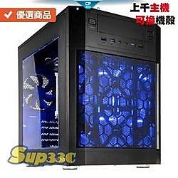 AMD R9 3900X 12核 24緒 3 華碩 ROG-STRIX-RX5700XT 0G1 SSD 電腦主機 電競