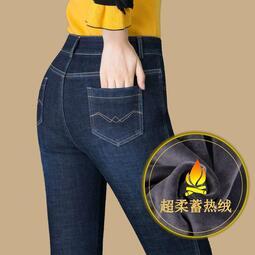 加絨加厚牛仔褲女秋冬2020新款高腰顯瘦女士保暖小腳鉛筆褲子冬季
