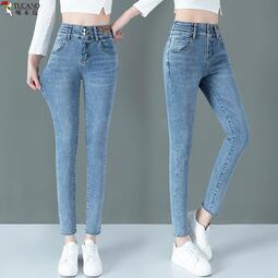 啄木鳥牛仔褲女2021春秋新款修身顯瘦高腰緊身九分小腳彈力鉛筆褲