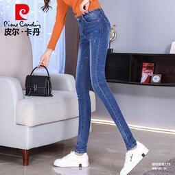 皮爾卡丹牛仔褲女高腰2021春季新款顯瘦百搭顯瘦彈力小腳鉛筆長褲