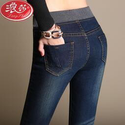 浪莎高腰牛仔褲女春季2021新款松緊腰長褲大碼顯瘦彈力鉛筆褲