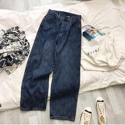 高腰拖地牛仔褲女秋季韓版新款寬松闊腿垂感直筒顯瘦百搭泫雅褲子