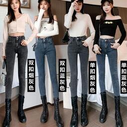 緊身高腰牛仔褲女修身顯瘦小腳2020新款秋冬煙灰色彈力鉛筆長褲潮