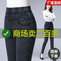 高腰牛仔褲女褲子女寬松百搭潮流打底褲女矮個子大碼顯瘦小腳褲子