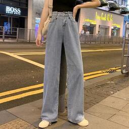 秋季新款韓版ins高腰闊腿牛仔褲女學生寬松顯瘦垂感直筒拖地褲潮