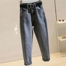 2020新款煙灰色哈倫牛仔褲女韓版寬松顯瘦學生高腰九分老爹蘿卜褲