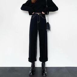 黑色闊腿牛仔褲女高腰顯瘦百搭學生韓版小個子顯高直筒拖地長褲子