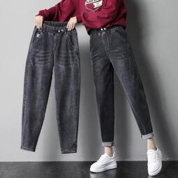 高腰松緊腰牛仔褲哈倫褲女2021春夏新款大碼寬松顯瘦彈力直筒長褲