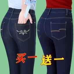 高腰新款牛仔褲女式直筒長褲大碼女裝寬松女褲彈力修身褲子女顯瘦