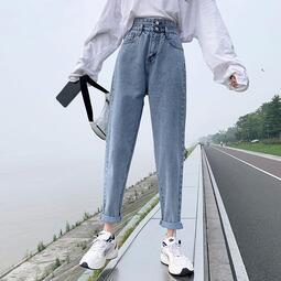 高腰牛仔褲女寬松韓版學生2021新款女裝直筒顯瘦老爹哈倫褲子薄款