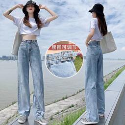 高腰闊腿褲牛仔褲女2021新春秋冬款直筒寬松顯瘦泫雅垂感拖地褲子