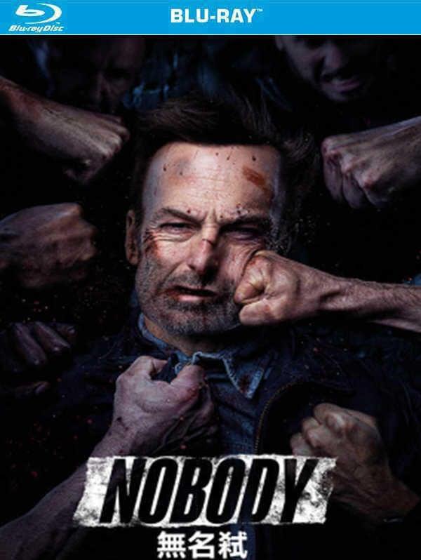 藍光 [美] 無名弒 /小人物 Nobody (2021)
