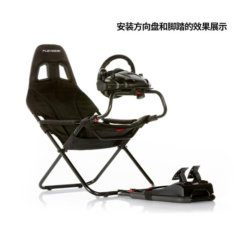 【新品】五分科技Playseat挑戰者折疊賽車座椅T300RS方向盤支架圖馬斯特  露天拍賣