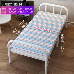 折疊床單人床午休床家用木板床辦公室午睡床雙人簡易床便攜隱形床