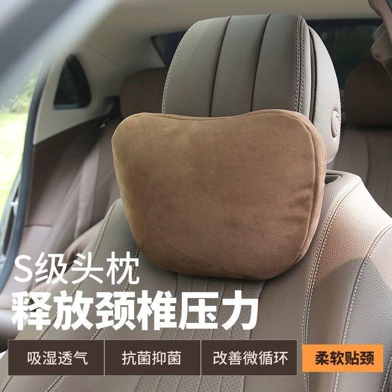 ?汽車靠墊?汽車頭枕靠枕奔馳邁巴赫4s級頭枕腰靠車內護頸椎枕頭座椅抱枕一對