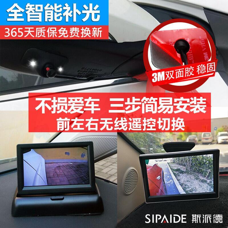 汽車載右側盲區攝像頭360全景前左右側視usb輔助系統高清夜視無線[獅子車精選]