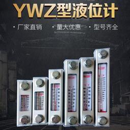 液位計水位計溫度計液壓油箱觀油鏡挖掘機顯示油位計油窗油標油尺[獅子配件]