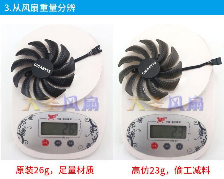 原裝技嘉GTX1050 1060 1070 1070TI 1080 RX560 570 580 顯卡風扇