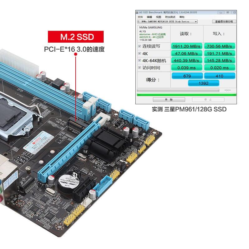 華南H310/B365臺式機電腦主板CPU套裝1151 i3 8100 i5 8400 9400f