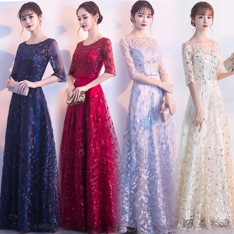 禮服洋裝 宴會晚禮服女2020新款年會主持人連衣裙亮片合唱團演出服氣質長款