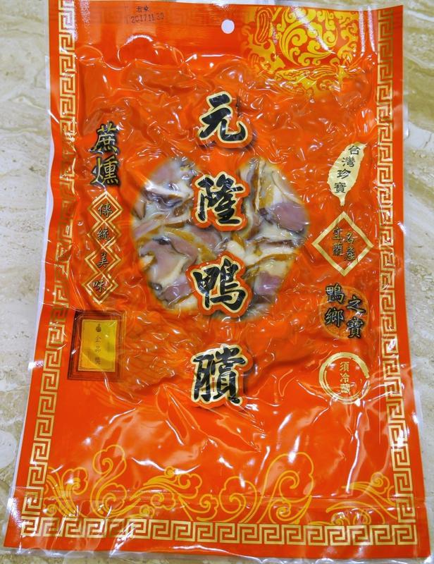 冷凍宅配 元隆鴨賞-原味、黑胡椒 (大切片包) 重達180克 宜蘭鴨賞