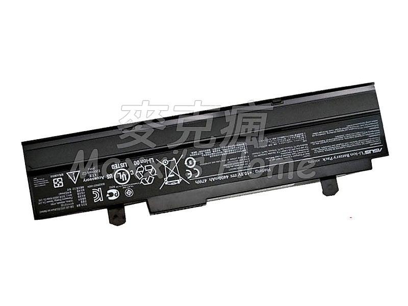 台灣現貨全新ASUS華碩LAMBORGHINI EEE PC VX6S電池-150