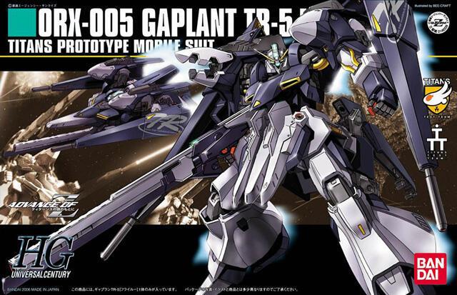 【台中金曜】店鋪現貨 萬代 鋼彈1/144 HGUC#073 ORX-005 Gaplant TR-5 蓋布蘭【代理版】