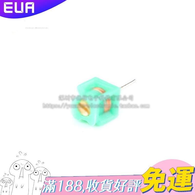 可調電感器 MD0505 5*5-2.5T 3.5T 模壓電感 空心線圈 X02865