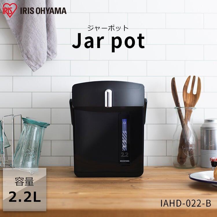 【比比昂代購】IRIS OHYAMA IAHD-022 熱水瓶