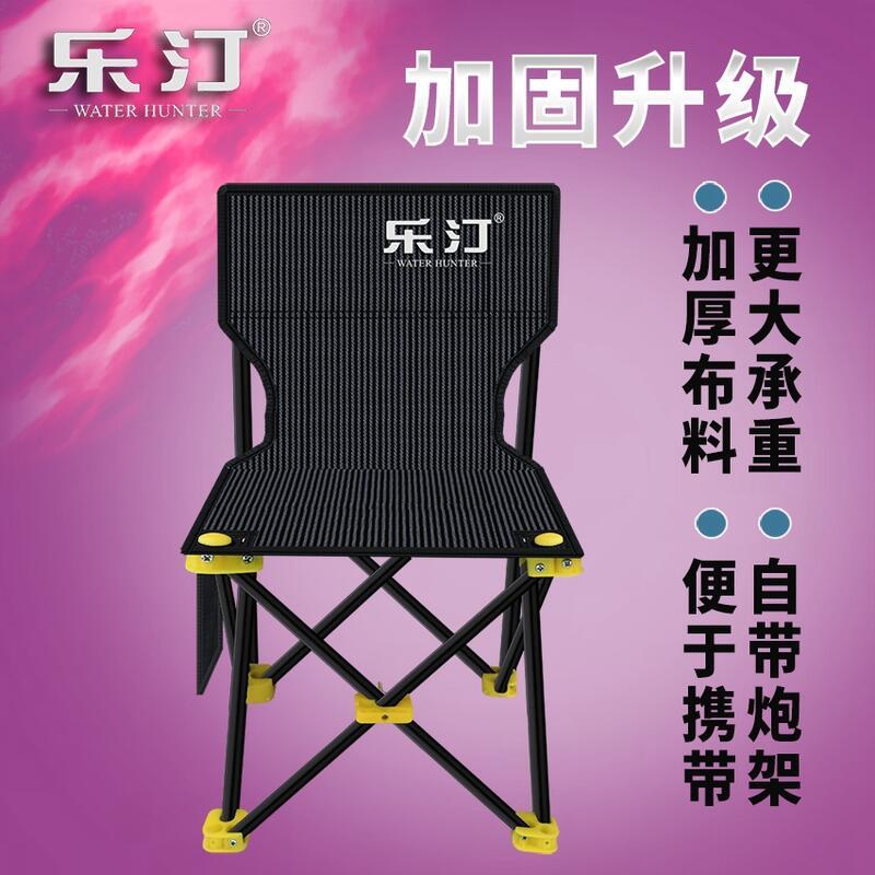 功能臺釣椅凳折疊便攜垂釣臺釣椅子釣魚座椅漁具用品