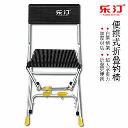 多功能輕便座椅釣椅釣魚椅子折疊加厚臺釣椅釣魚凳垂釣用品