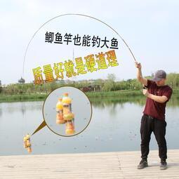 日本進口碳素鯽魚竿4.56.35.4米魚竿手竿超輕超細釣魚竿臺釣竿