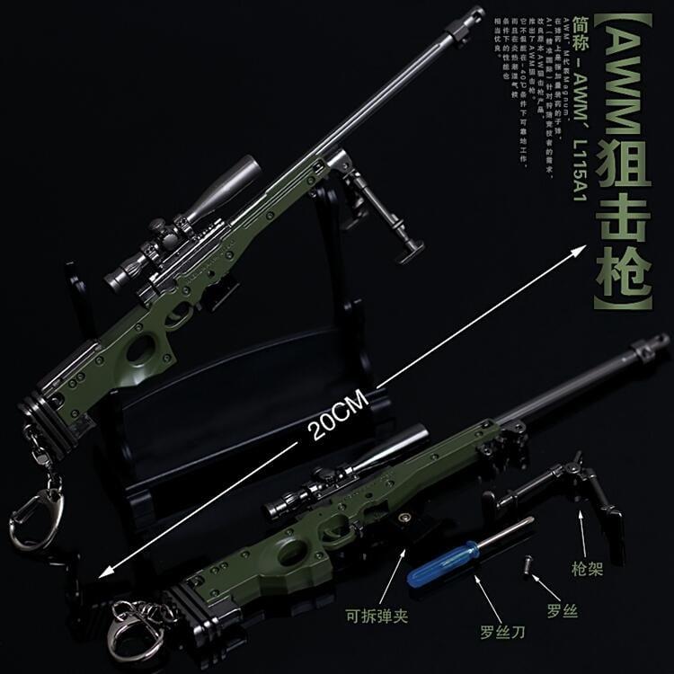 【悠著點新品】絕大逃殺AWM平底鍋頭盔Kar98k槍模鑰匙扣金屬武器模型道具