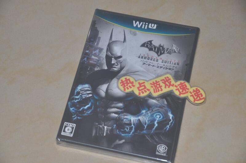 【新品上市】全新11區現貨!Wii U 蝙蝠俠 Batman,日版主機專用