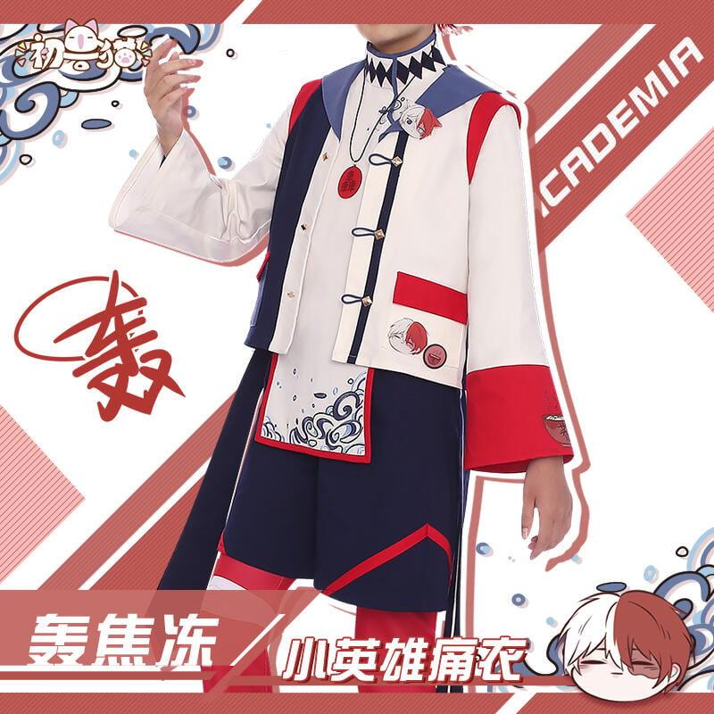 【悠著點新品】【初獸貓】我的英雄學院cos服男轟焦凍cosplay痛衣