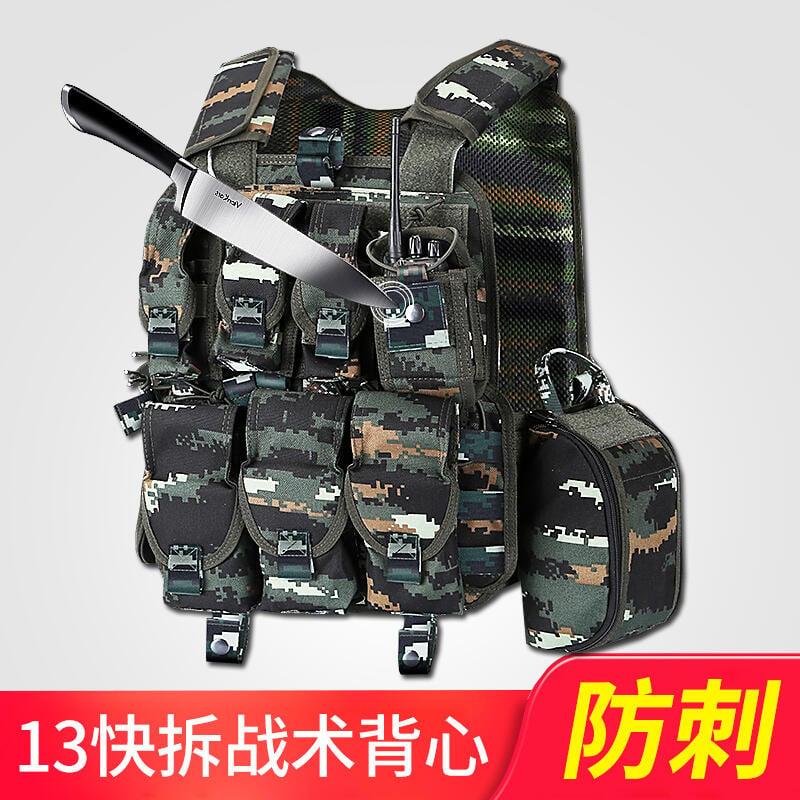 【悠著點戰術】cpc背心虎斑戰術服防彈背衣快拆戰術背心一體式防刺砍馬甲攜行具