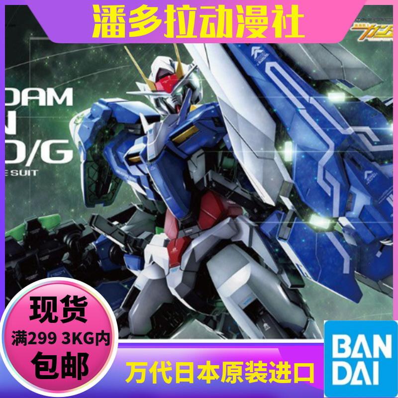 【新品】萬代拼裝模型  PG 1/60 00 七劍 7劍 Gundam Seven Sword 高達
