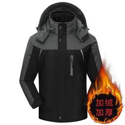 【達達小蜜】戶外衝鋒衣 衝鋒外套 男外套 加厚外套 保暖外套 雪地外套 防風外套 衝鋒衣 多功能機能外套