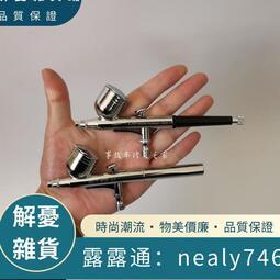 噴槍 小型迷你小噴槍螺絲小噴槍微型氣泵事故車修復小面積噴漆槍小噴筆  露天拍賣