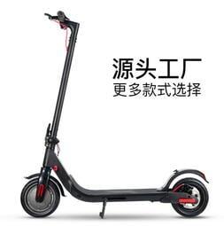 電動滑板車成人 8.5寸越野折疊電動車 便攜代步車迷妳小型電瓶車