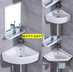 三角形面盆墙角支架洗脸盆小户型挂墙式大尺寸转角陶瓷洗手盆扇形/精品閣