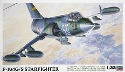附我國空軍軍徽貼紙 HASEGAWA 1/32 F-104G/S World Starfighter  #ST11