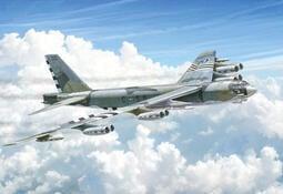 稀有新品  ITALERI 1/72 B-52H Stratofortress #1442